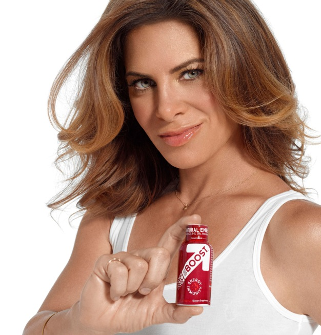 Jillian Michaels for Eboost