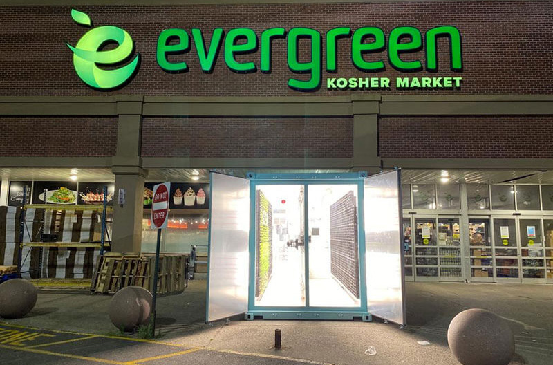 Evergreen kosher market geoponic