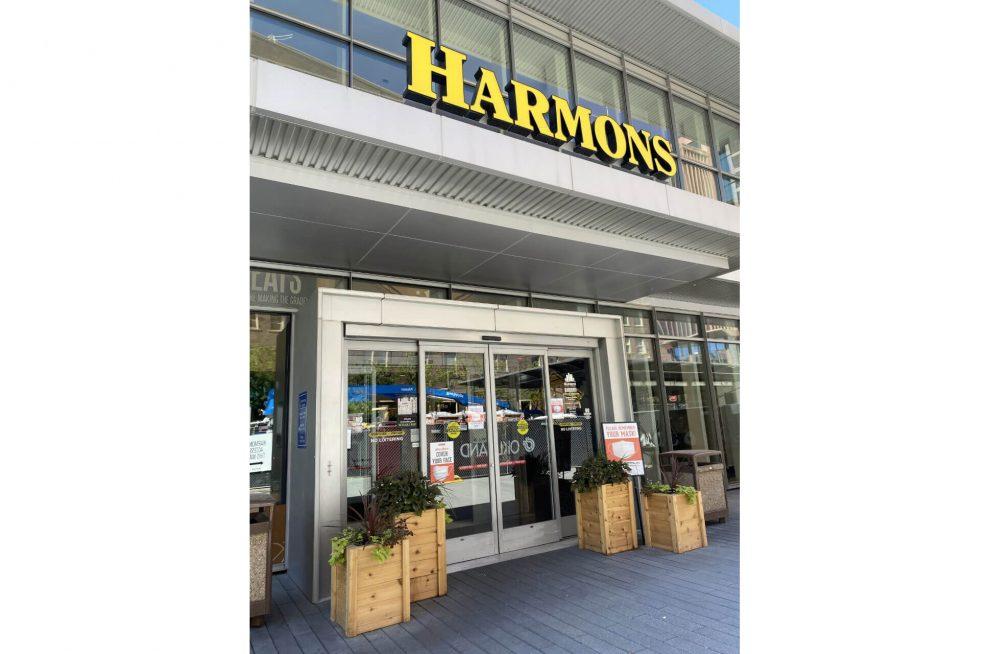Harmons Utah